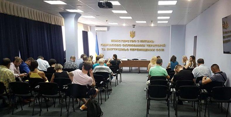 Общественный совет при МинТоТ сформирован (результаты голосования).