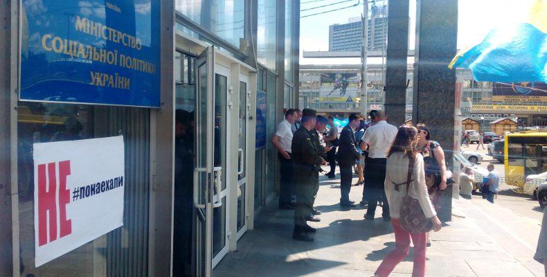 Названа точная численность ВПЛ в Украине?