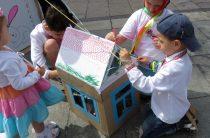 Внимание! Благотворительная акция «Дети за мир».