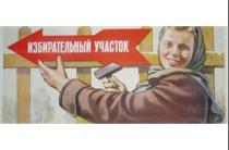 В Украине откроются участки на выборы в Госдуму России