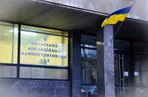 Киевский апелляционный административный суд признал проверки переселенцев противоправными
