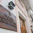 В Минобразования рассказали о новшествах для абитуриентов из «Л-ДНР»