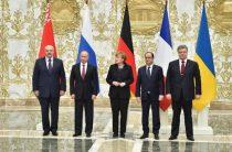 Мир в Украине. Минские соглашения или Миротворческая миссия ООН?