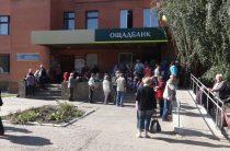 Переселенцы смогут получать соцвыплаты через любой банк в Украине