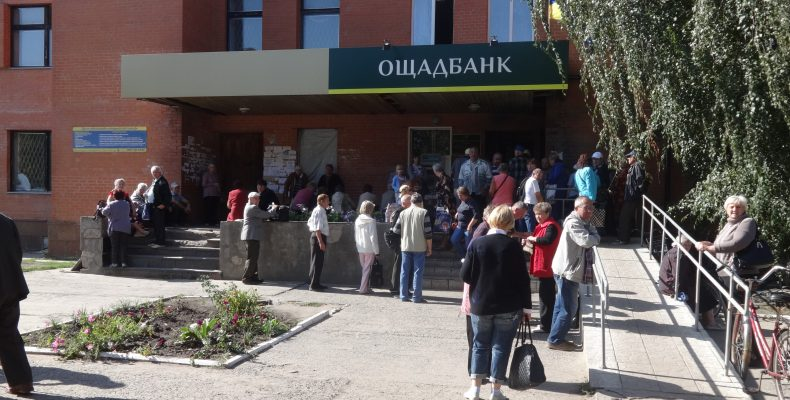Станица Луганская под риском смены флагов