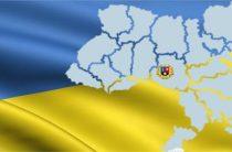 Переселенцы – «свои среди чужих, чужие среди своих». История переселения ВУЗов Донбасса