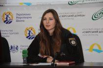 «Проект «Community Policing Луганщини: взаємодія громадськості та поліції заради безпеки у громадах» закінчено, але робота буде продовжена», — Максим Данильченко