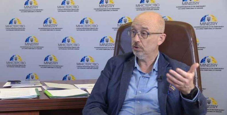 Коронавирусом заразился министр по вопросам реинтеграции временно оккупированных территорий Алексей Резников? (обновлено)