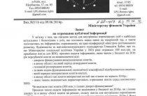 Переселенцы из Донбасса и Луганская правозащитная группа потребовали от Минсоцполитики отчет о 300 миллионах гривен, предназначенных на квартиры для ВПЛ
