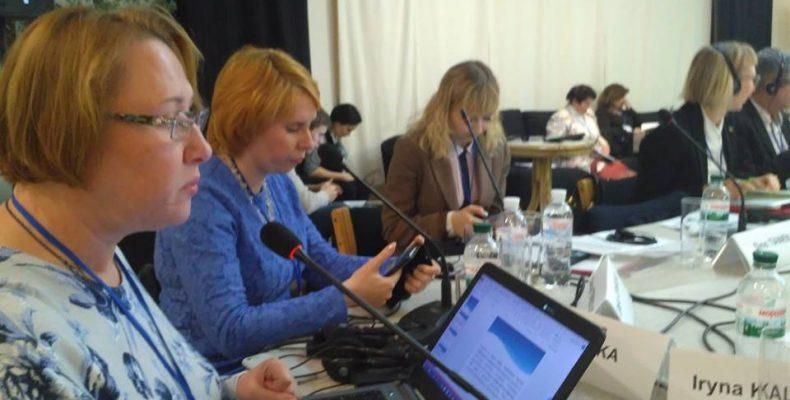 Платформы гражданского общества Украина-ЕС.