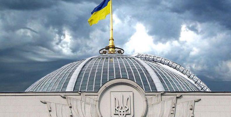 Кабмин предлагает ВР урегулировать вопрос имущества ВПЛ на оккупированной территории