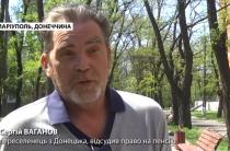 Как переселенцы из Донбасса добиваются своих пенсий, которых их лишили