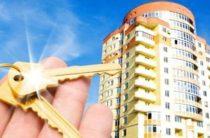 Переселенцы просят нулевой процентный займ на жилье — на сайте Президента зарегистрирована петиция