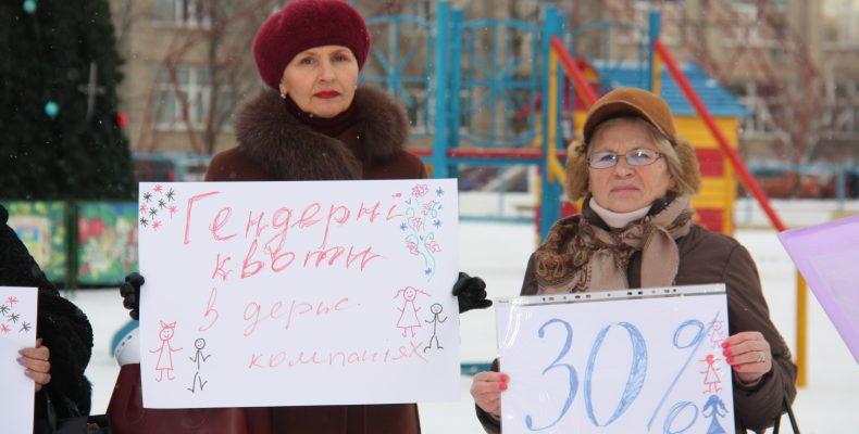 В Сєвєродонецьку пройшов флешмоб «Рівні можливості для всіх»28 грудня 2018