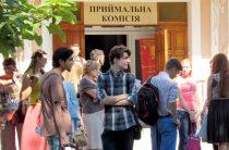 В ВУЗах Украины выделено 1000 мест для абитуриентов из ОРДЛО.