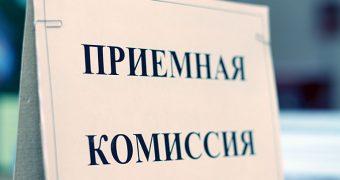 Абитуриенты с неподконтрольной части Донбасса могут поступать в украинские ВУЗ