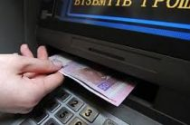 На Днепропетровщине руководители банка присвоили 500 тыс. грн. переселенцев