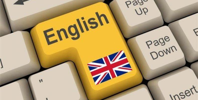 В Украине запустили бесплатный сайт с изучением английского языка