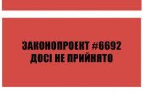 Проблемы переселенцев не вписываются в рамки официальной Украины