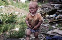 Уряд вживає заходів щодо захисту прав та інтересів дітей, які постраждали внаслідок воєнних дій та збройних конфліктів