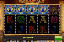 Ігрові автомати онлайн на сайті ліцензованого казино
