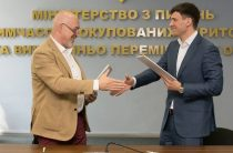 Очередной меморандум общественного союза «Всеукраинская Платформа Донбасса»
