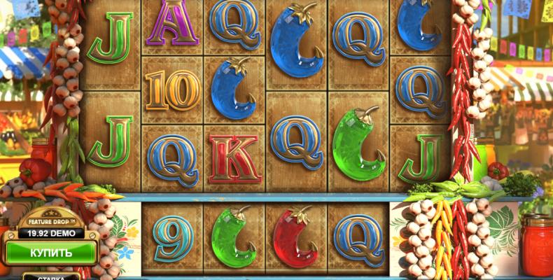 Выгодные бонусы после регистрации в онлайн-казино