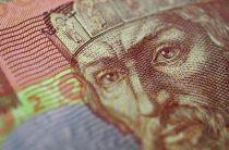Переселенцы получат материальное обеспечение от Фонда соцстраха