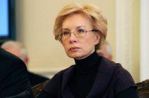 Л.Денисова: «Передала список из более, чем 200 человек, которые испытывают потребность в пересечении линии разграничения»