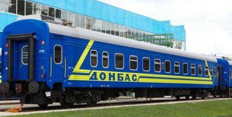 Реинтеграция или почему переселенцы с Донбасса готовы вернуться домой.