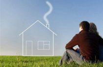 С 16 января возобновлен прием заявлений от ВПАЛ на  «Доступное жилье»