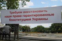 Зачем переселенцам Донбасса следует получать статус потерпевшего