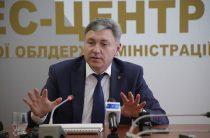 Юрий Гарбуз рассказал, когда сдадут дом в Рубежном для переселенцев.