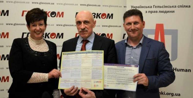 Что нас ждет, когда осуществится контроль на границе между Украиной и РФ