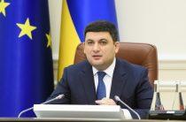 Кабинет Министров приступает к созданию Министерства по делам ветеранов