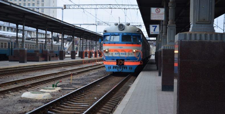 Меняется расписание поездов