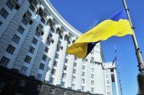 О внесении изменений в порядки, утвержденные постановлением КМУ от 31 марта 2004 г. N 422