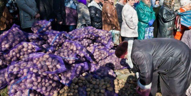 Жителям Донбасса угрожает голод.