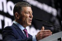 Переговоры с Козаком в Берлине проходят без представителей Украины