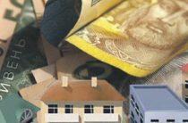 Как переселенцу не платить кредитные штрафы