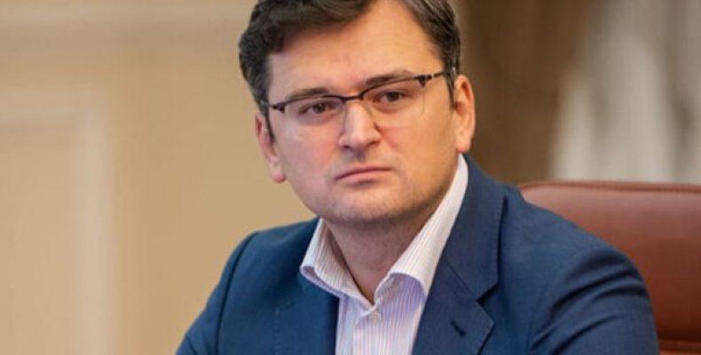 Д.Кулеба: «Изменения в составе делегации в ТКГ усиливают позиции Украины»