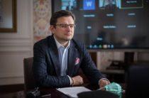 Кулеба назвал возможные компромиссы по Донбассу и Крыму