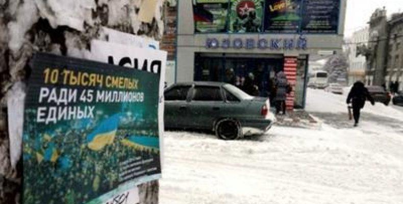 Оккупированный Донецк заполнили проукраинские листовки.