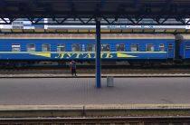 Почему Укрзализныця не любит Луганскую область?