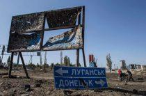 Разминирование Донбасса: нардепы приняли комплексный законопроект по противоминной деятельности в Украине