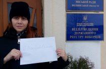 Верховный суд не разрешил переселке из Алчевска участвовать в местных выборах
