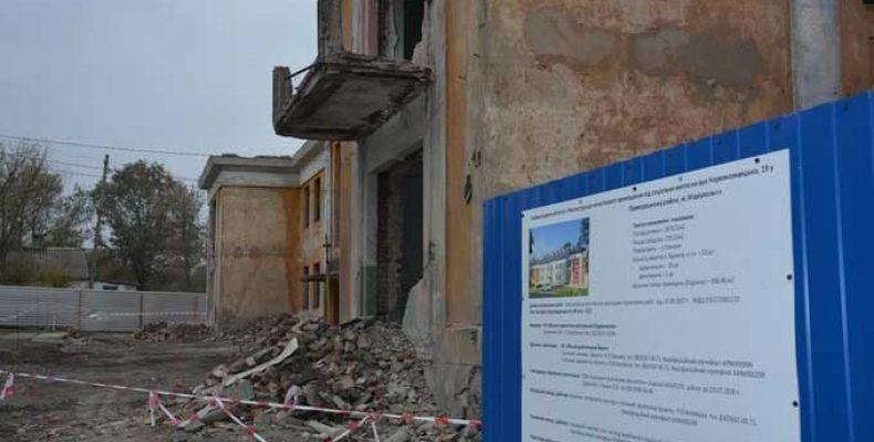 В Мариуполе реконструируют два общежития под жилье для ВПЛ.