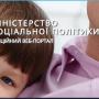 Переселенцы-пенсионеры должны будут каждые 3 месяца проходить идентификацию в Ощадбанке