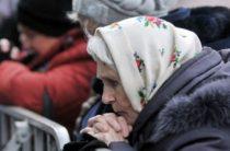 Омбудсмен Украины озвучила сумму задолженности по пенсиям переселенцам и жителям Донбасса