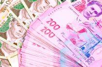 Соцвыплаты: многие украинцы лишатся поддержки государства